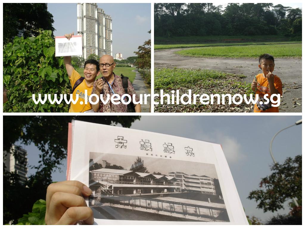 Hua Yi Boys Chinese Medium School